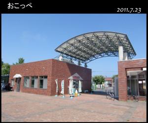 鉄道の歴史展示コーナーや、ディーゼルカーを改装した休憩室がある「交通記念館」