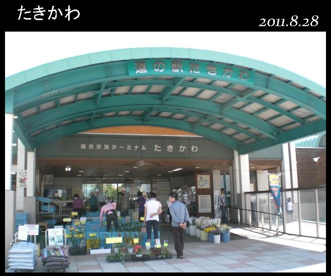 札幌と旭川を結ぶ国道12号のほぼ中間、道東・道北への結節点にある道の駅