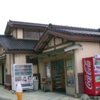 江差道の駅