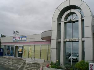 三笠道の駅
