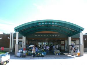 たきかわ道の駅