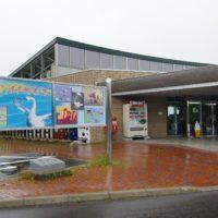 阿寒道の駅