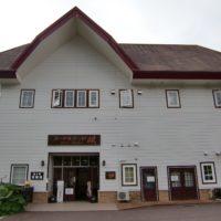 足寄湖道の駅
