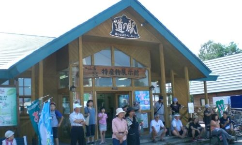 秩父別道の駅