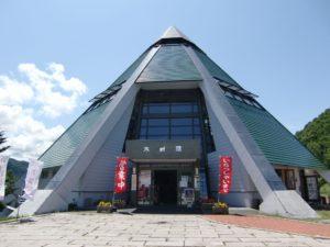 まるせっぷ 道の駅