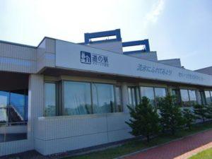 紋別道の駅