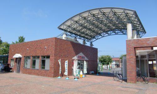おこっぺ道の駅