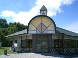 らんこし道の駅