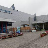 千歳道の駅