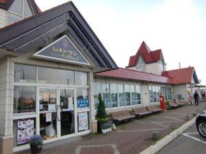 しほろ道の駅