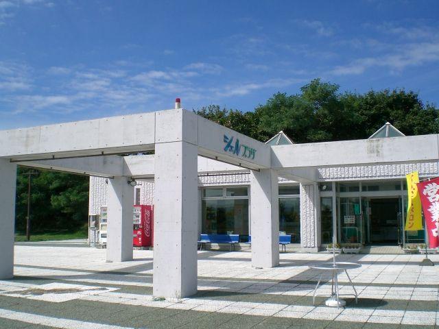 シェルプラザ道の駅
