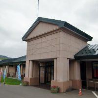 占冠道の駅