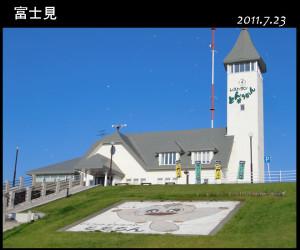 海辺のレストランが道の駅に!小高い丘の上から日本海の眺望と山海の珍味を味わう。